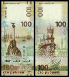 = RUSIA - 100 RUBLE – 2015 – UNC =