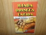 ILIADA,ODISEEA,ENEIDA -REPOVESTITE DE GEORGE ANDREESCU