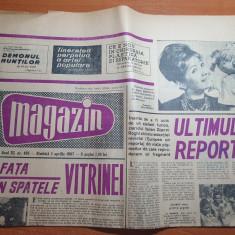 magazin 1 aprilie 1967-curtea domneasca de la brebu devine muzeu