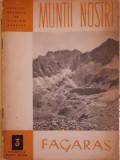 Muntii Nostri - Fagaras