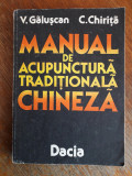 Manual de acupunctura traditionala chineza / R5P3S