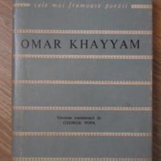 CATRENE - OMAR KHAYYAM