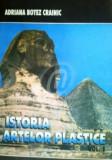 Istoria artelor plastice - Antichitatea si evul mediu, vol. 1 (1994)