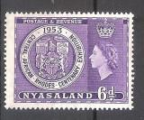 Colonii, Nyassaland, 1953, regina Elisabeta a 2-a, MNH