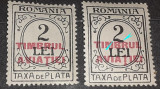 Eroare Romania 1931 taxa de plata supratipar timbrul aviatiei nestampilatat