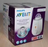 Incalzitor pentru biberon Philips Avent SCF355, CA NOU, STARE IMPECABILA!