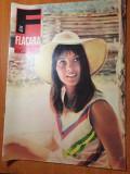 """flacara 19 septembrie 1970-arti. """" nimic nou la galati ? """"ceausescu la tulcea"""