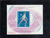 1979  LP 989  A IV-A CONFERINTA EUROPEANA A SPORTULUI   COLITA NEDANTELATA  MNH, Nestampilat