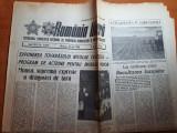 romania libera 18 mai 1988-platforma industriala harsova,articol jud. mehedinti