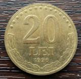 (MR37) MONEDA ROMANIA - 20 LEI 1996, MAI RARA DIN SERIE
