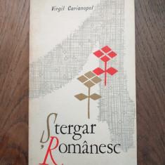 VIRGIL CARIANOPOL(dedicatie/semnatura)  Stergar romanesc, 1973