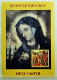ROMANIA 2017 - Sfintele Pasti - Colita dantelata MNH - LP 2137 b - cota 15 lei, Nestampilat