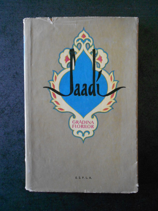 SAADI - GRADINA FLORILOR (1959)