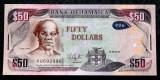 Jamaica 50 Dollars 01 06 2015 UNC necirculata **