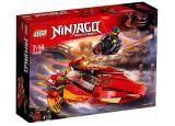 Lego Katana V11 (70638)