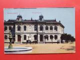 CARTE POSTALA RAMNICU SARAT Scoala Primara   ×  1929