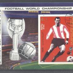 Yemen 1970 Sport, Soccer, Football, imperf. sheet, used T.130