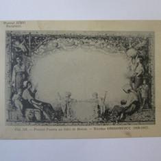 Muzeul Simu/Bucuresti-Proiect pentru un bilet de banca,carte postala cca 1910