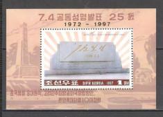 Coreea de Nord.1997 25 ani comunicarea intre Nord si Sud -Bl. SC.225 foto