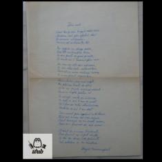 Manuscris/ Poem scris si semnat de Virgil Carianopol