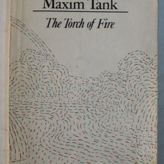 THE TORCH OF FIRE by MAXIM TANK , 1968