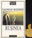 Rusinea Salman Rushdie