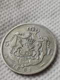 5 lei 1881 rege, 5 stele cu 5 raze