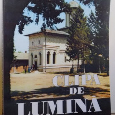 CLIPA DE LUMINA de IOANA STUPARU , 2001