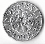 Moneda 25 cents 1955 - Indonezia