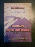 ANGELA HONDRU - CURS DE LIMBA JAPONEZA FARA PROFESOR