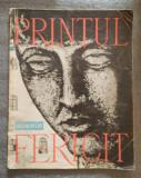Oscar Wilde - Prințul Fericit (ilustrații: Angi Petrescu Tipărescu; 1960)