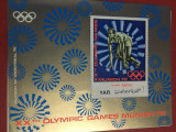 YEMEN 1971, OLYMPIC GAMES MUNICH - COLIȚĂ MNH
