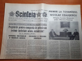 scanteia 17 februarie 1984-cantarea romaniei