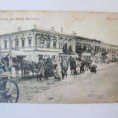 Rara! Siret/Bucovina(Suceava) carte postala cirulata 1928,recond.(spatele lipit)