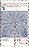 Polonia, aniversare Copernic, astrologie, bloc, 1972, MNH, Nestampilat