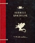 Basmele romanilor, vol. 5