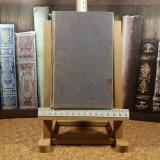 """Sanda Mihaescu - Dictionar Francez-Roman """"A6665"""""""