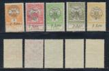 ROMANIA 1919 emisiunea Oradea 5 timbre Inundatia MNH neuzate Michel 30 euro/MLH, Istorie, Nestampilat