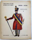 INCEPUTURILE EDILITARE 1830 -1832 ,DOCUMENTE PENTRU ISTORIA BUCURESTILOR PREZENTATE DE EMIL VIRTOSU ,ION VARTOSU SI HORIA OPRESCU ,BUCURESTI 9 MAI 193