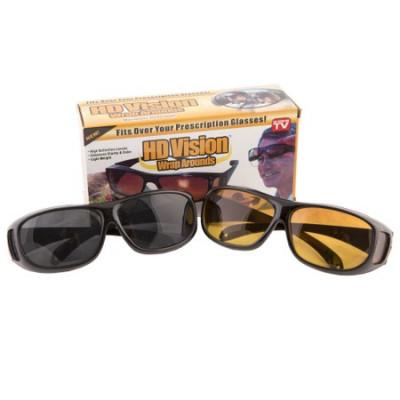 Ochelari pentru Condus pe Timp de Noapte HD Vision foto