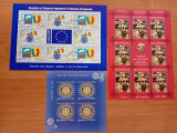 Cumpara ieftin Lot Colite stampilate Romania 2005-2006