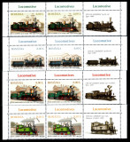 Romania 2011, LP 1912 + 1912 b, Locomotive, straifuri cu viniete dreapta, MNH!