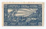 România, lot 327 cu timbru fiscal, Expoziţia generală română, 1906, MNH
