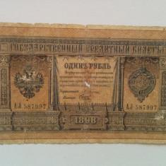 Bancnota Rusia: 1 rubla (una rubla) - anul 1898 - in stare buna