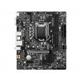 Placa de baza MSI H510M-A PRO Intel LGA1200 mATX