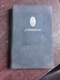 JUNIMISMUL, CONTRIBUTII LA STUDIEREA CURENTULUI - Z. ORNEA