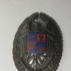 BIMR 78 - MILITARA - SIMBOL ACADEMIA MILITARA - PENTRU COMANDANTI