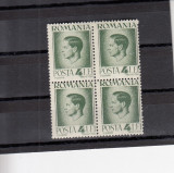 1945 LP 188 MIHAI I  BLOC DE 4 TIMBRE EROARE  DANTELURA  SI PUNCT PE  I DIN LEI