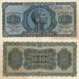 1944 (14 I), 50.000 drachmai (P-124) - Grecia