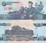 1998 , 5 won ( P-40sb ) - Coreea de Nord - stare UNC SPECIMEN